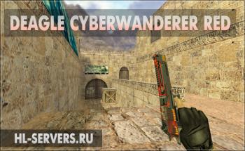 Модель Deagle Cyberwanderer Red для CS 1.6