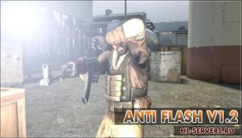 Плагин Anti Flash v1.2 для CS:GO