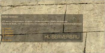 Плагин QuickDefuse v0.3 [RUS] для CS:GO