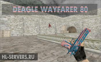 Модель Deagle Wayfarer 80 для CS 1.6