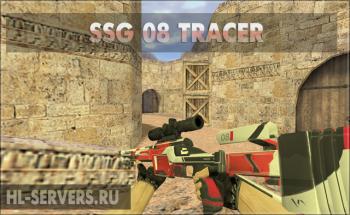 Модель SSG 08 Tracer для КС 1.6