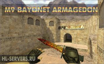 Модель ножа M9 Bayonet Armagedon для КС 1.6