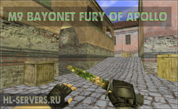 Модель ножа M9 Bayonet Fury of Apollo для КС 1.6