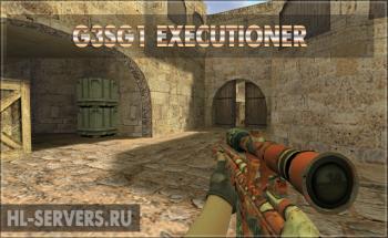 Модель G3SG1 Executioner для КС 1.6