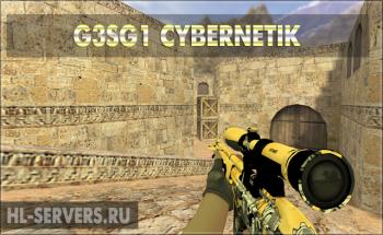 Модель G3SG1 Cybernetik для КС 1.6