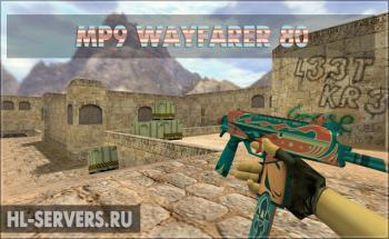 Модель MP9 Wayfarer 80 для КС 1.6