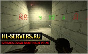 Чит EZfrags Multihack v9.24 для CS:GO