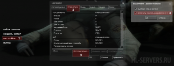 Не открывается консоль в Counter-Strike: Source ??