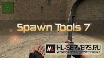 Плагин Spawn Tools 7 для CSSv34