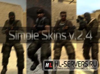 Плагин Simple Skins для CSSv34
