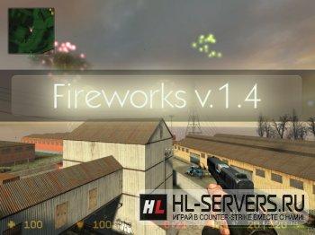 Плагин Fireworks v.1.4 (Фейерверк на сервере CSS)