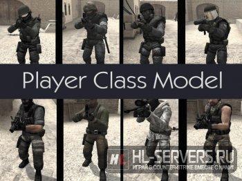 Плагин Player Class Model (Заменит на сервере CSS стандартные модели)