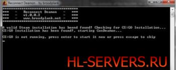 Патч Reconnect emulation для CS:GO