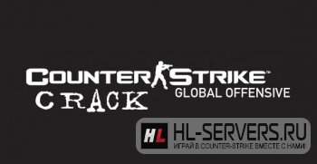 Crack для CS: Global Offensive
