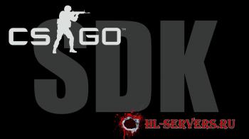 SDK для CS:GO (Создание карт)