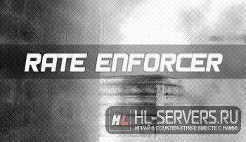 Плагин Rate Enforcer (Устанавливает рейты у клиента CS:S)
