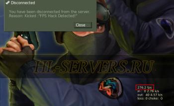 FPS Hack Detector 1.0