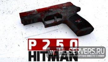 Модель оружия P250 Hitman для CSGO