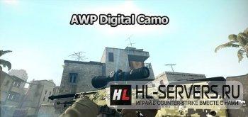 Модель AWP Digital Camo для CSGO