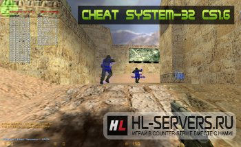 Cheat SYSTEM32 - WH, ESP, AIM для КС 1.6