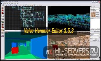 Скачать Valve Hammer Editor 3.5.3