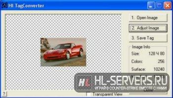 Программа HlTagConverter 0.14