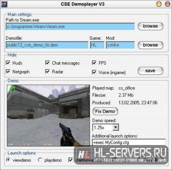 Demo Player скачать для КС 1.6