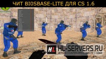Чит BI0SBASE-LITE для CS 1.6