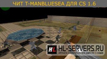 Чит T-MANBLUESEA для CS 1.6