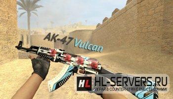 AK-47 Vulcan | Вулкан из CS:GO для CS:S v34