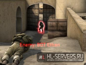 Плагин Отметка врага / Mark Enemies для CS:GO