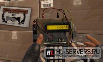 Плагин Автоустановщик бомбы / Autoplanter для CS:GO