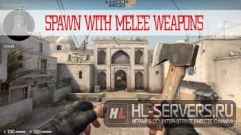 Плагин Spawn with Melee Weapons для CS:GO