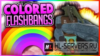 Плагин Colored Flashbang Effect для CS:GO