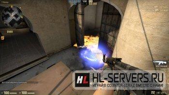 Плагин Zeus Tracer Bullets для CS:GO