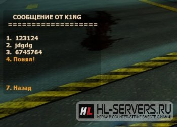 Плагин ADMIN MESSAGES для CS:GO