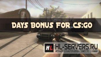Плагин DaysBonus для CS:GO