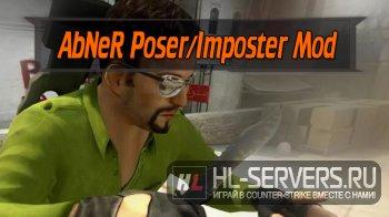 Плагин AbNeR Poser/Imposter Mod для CS:GO