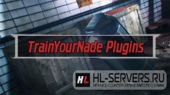 Плагин TrainYourNade для CS:GO