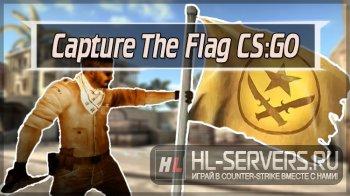 Мод Захват флага (Capture The Flag) для CS:GO