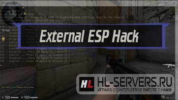 Чит External ESP Hack для CS:GO (Рабочий)