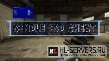 Чит Simple ESP для CS:GO (Рабочий ВХ 2019)