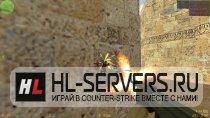 Чит HLR Leis Release 07 для КС 1.6