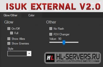 Чит iSuk External v2.5 для CS:GO (АКТУАЛЕН 2020)