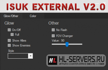Чит iSuk External v2.0 для CS:GO