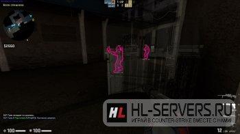 Новый чит Slowdese для CS:GO