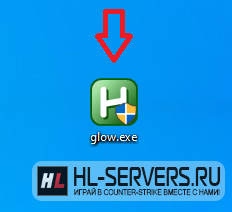 Чит Glow (AutoHotkey) для CS:GO