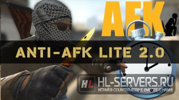 Плагин Anti-Afk Lite 2.0 [CS:GO]
