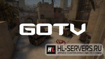 Как подключить GOTV к серверу.