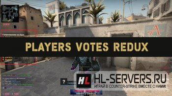 Плагин Players Votes Redux [CS:GO]